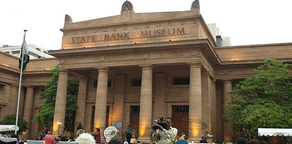 State Bank Museum